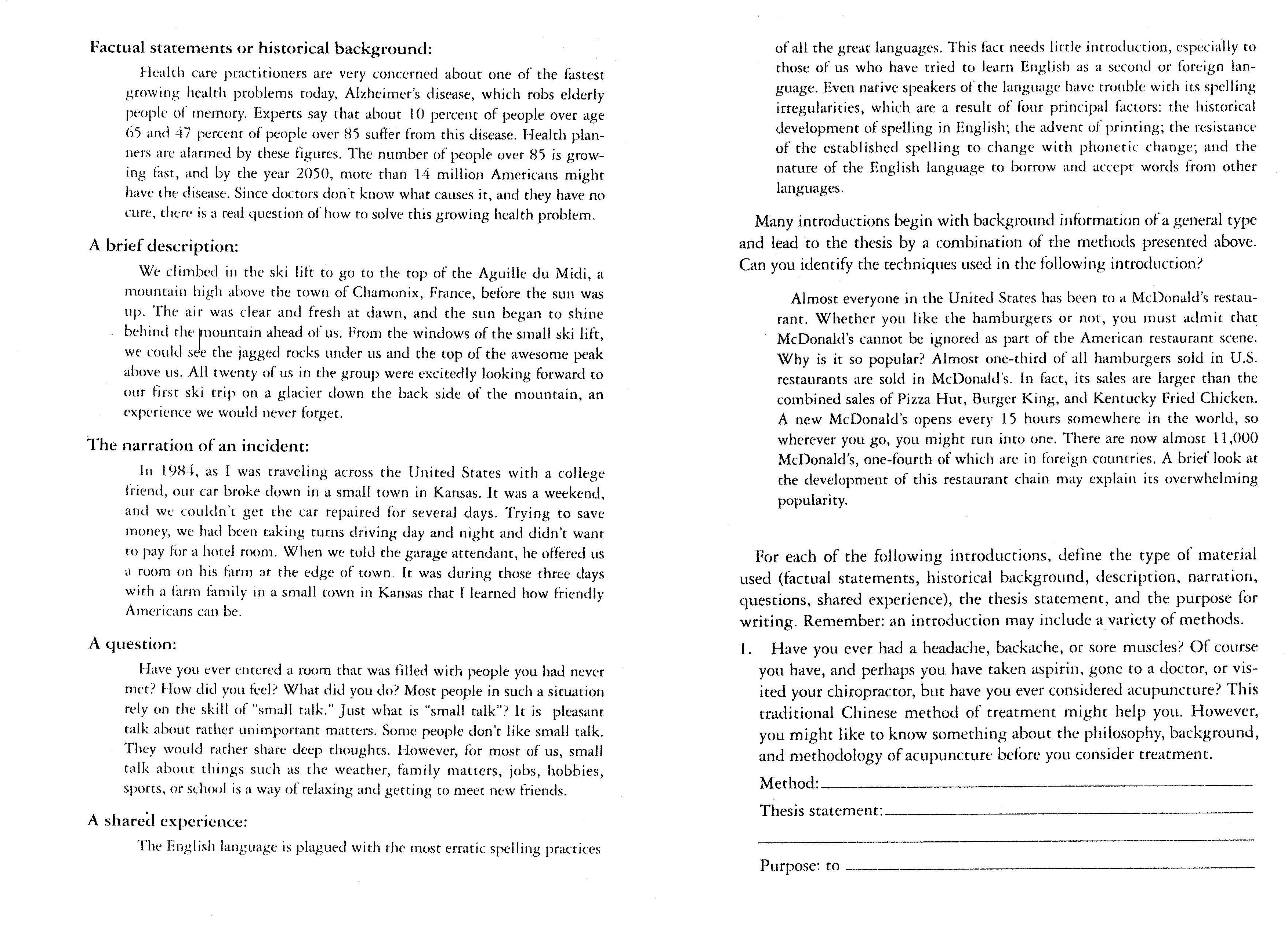 Importance of physics essay